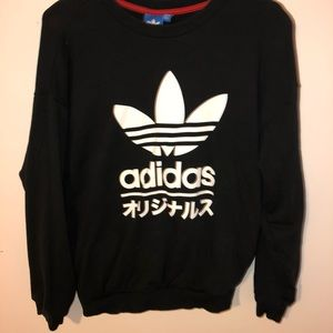 Adidas Japanese Crew Sweater